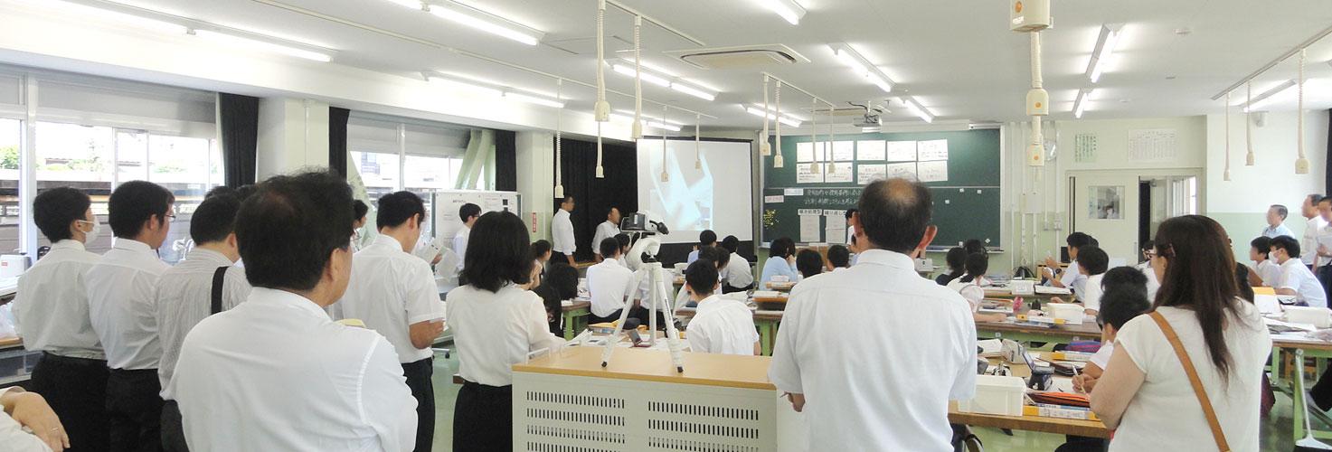 宇都宮大学教育学部附属中学校